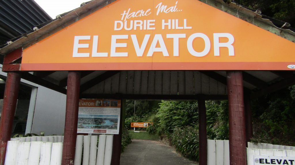 Durie Hill tunnel entrance